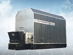 Biomass Fired Thermal Oil Boiler