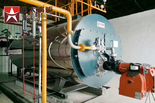 Kenya steam boiler