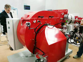 industrial boiler burner