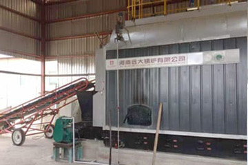 Size of Coal suitable To Chain Grate Boiler