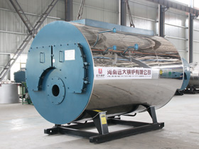 Gas oil hot water boiler