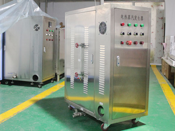 stainless electric boiler portable steam generator